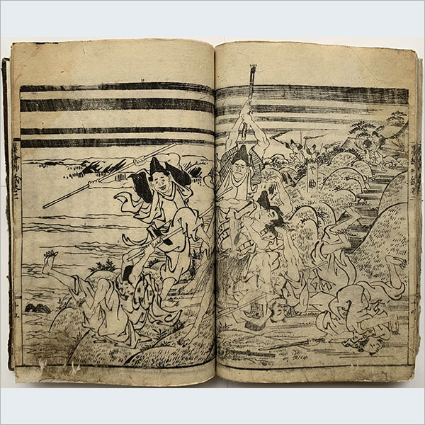 茶店墨江艸紙 (全八巻合本二冊) 傷シミ・欠損