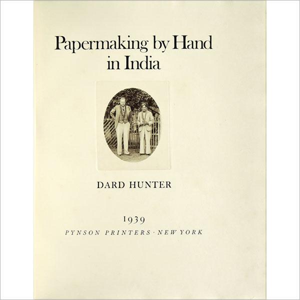 (英)ハンター著「インドの手漉製紙法」